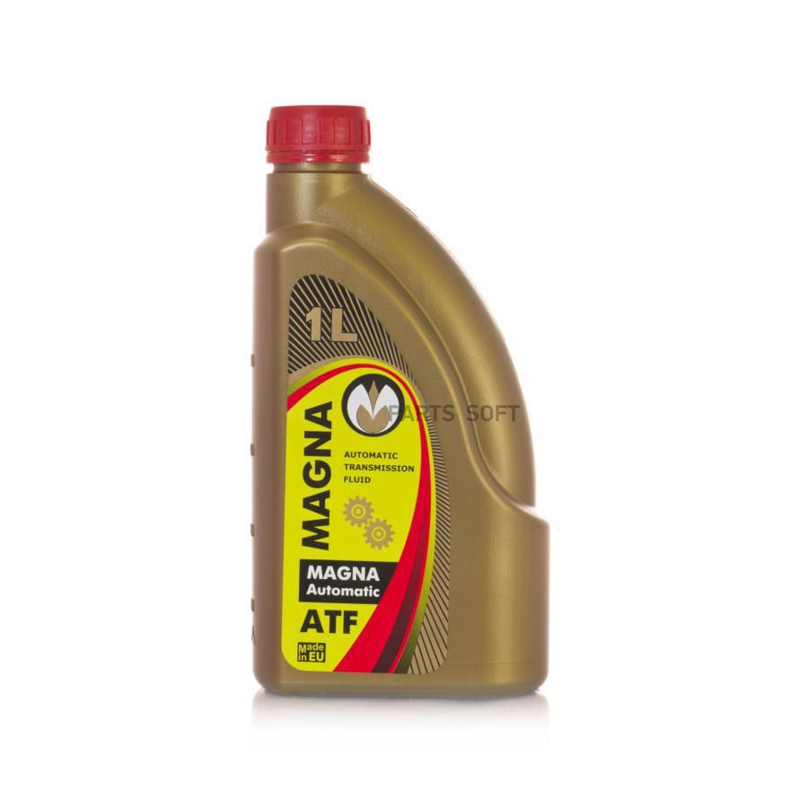 Трансмиссионное масло Magna Automatic ATF 1L