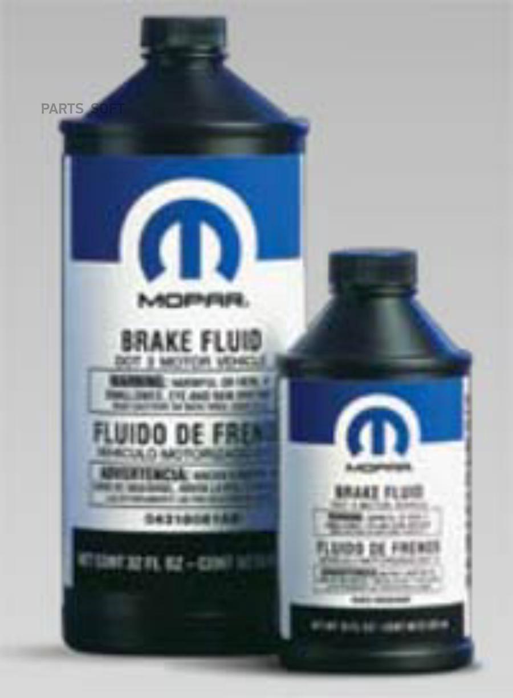 """Жидкость тормозная dot 3, """"BRAKE FLUID"""", 0.25л"""
