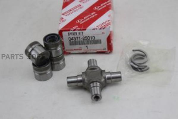 SPIDER KIT, REAR PROPELLER SHAFT UNIVERSAL JOINT