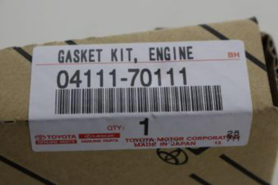 GASKET KIT, ENGINE