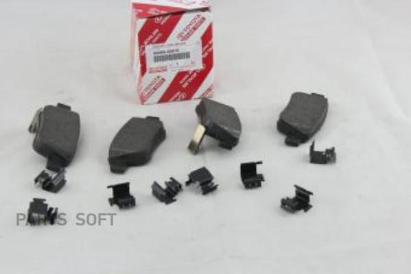 PAD KIT, DISC BRAKE, REAR