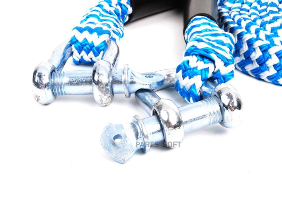 Буксировочный трос Volkswagen Tow Rope
