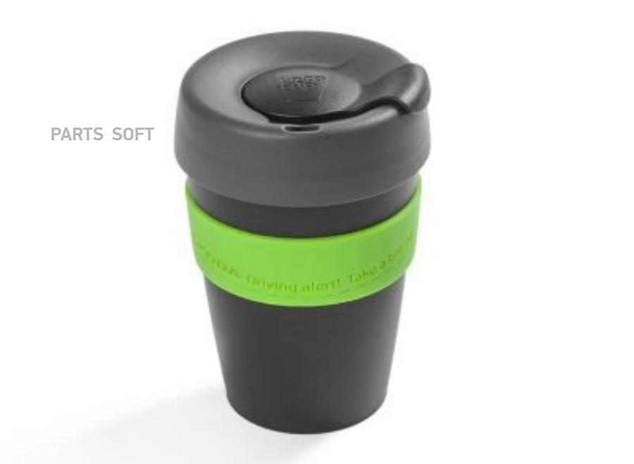 Термокружка Skoda Thermo Mug Black Size M