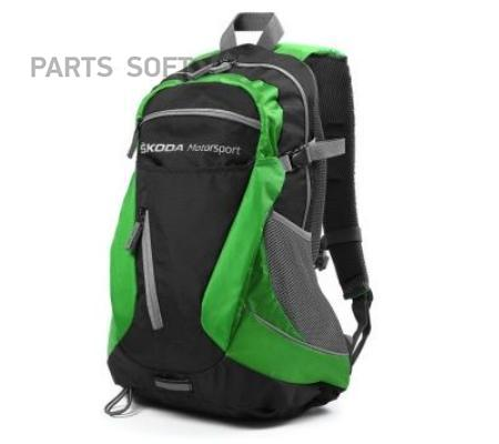 Рюкзак Skoda Motorsport Backpack Black Green