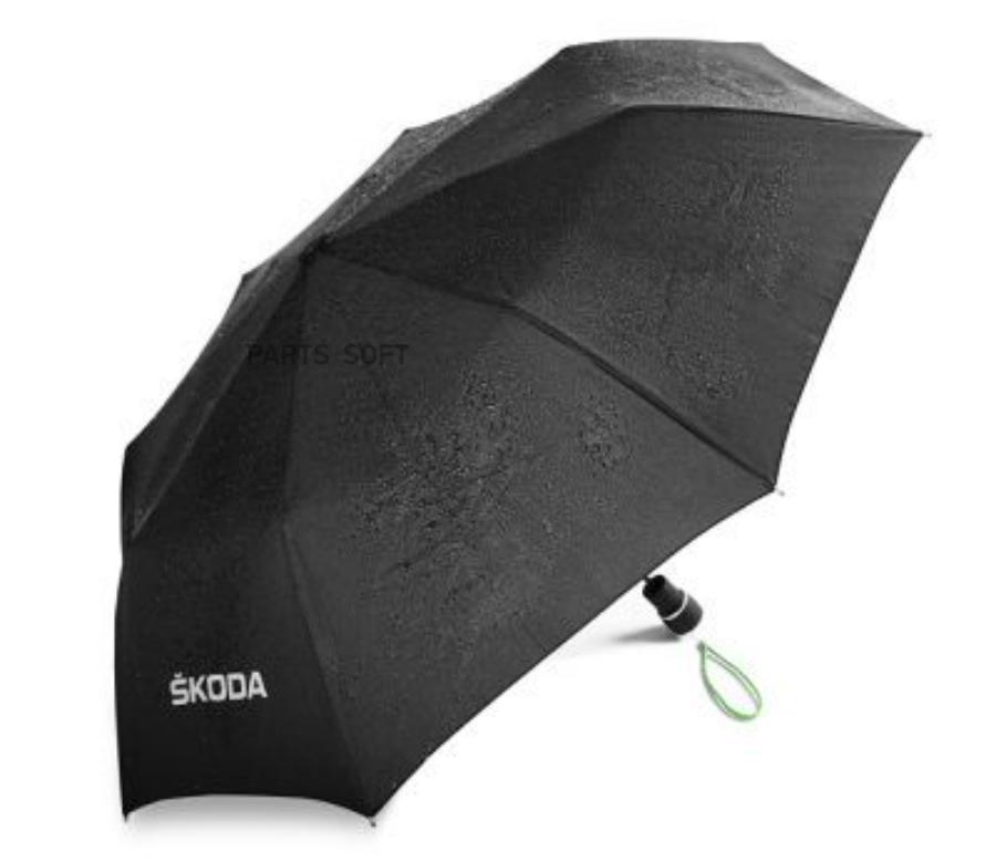 Автоматический складной зонт Skoda Logo Folding Umbrella Black