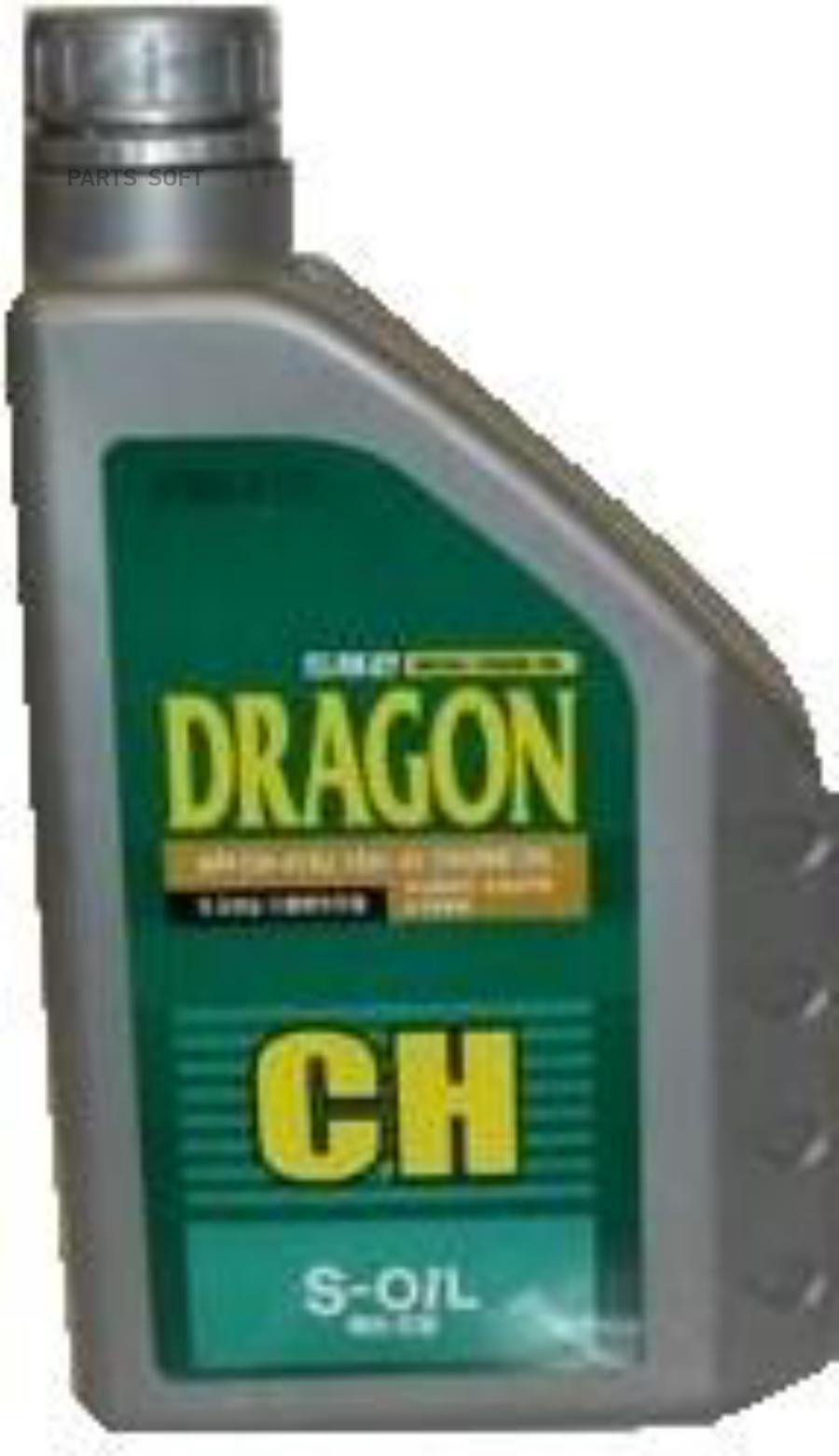 Dragon CH .