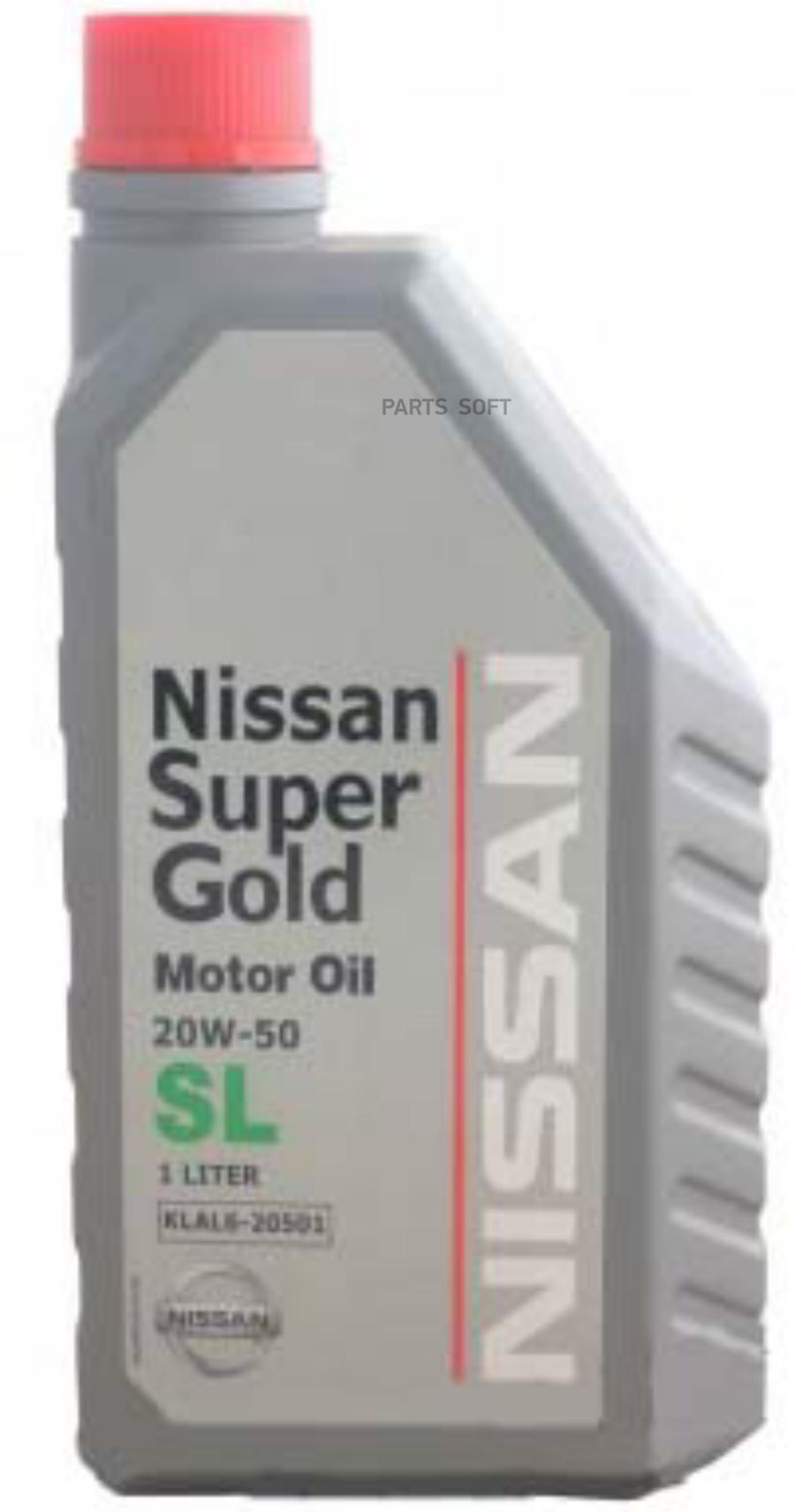 Nissan Super Gold 20W50 SL .