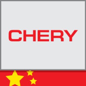 1_chery_original