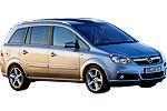 Opel zafira b ii original