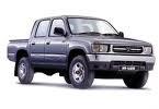 Toyota hilux ii original