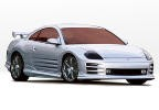 Mitsubishi eclipse kupe iii original