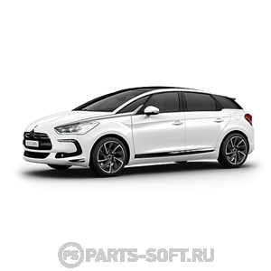 CITROEN DS5 1.6 BlueHDi 120