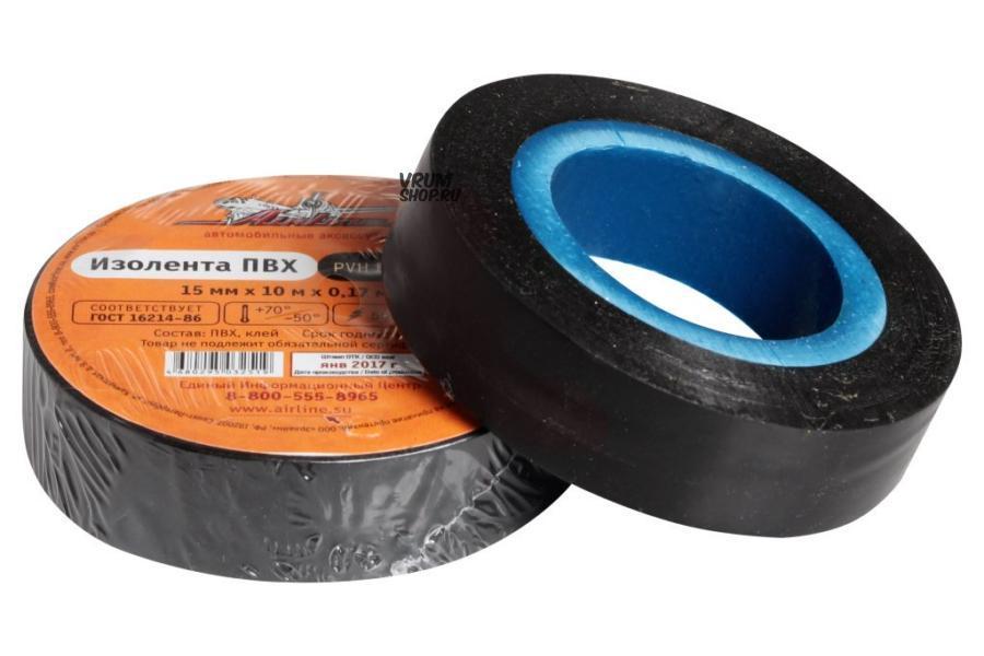 Изолента ПВХ, черная, 15 мм*10 м