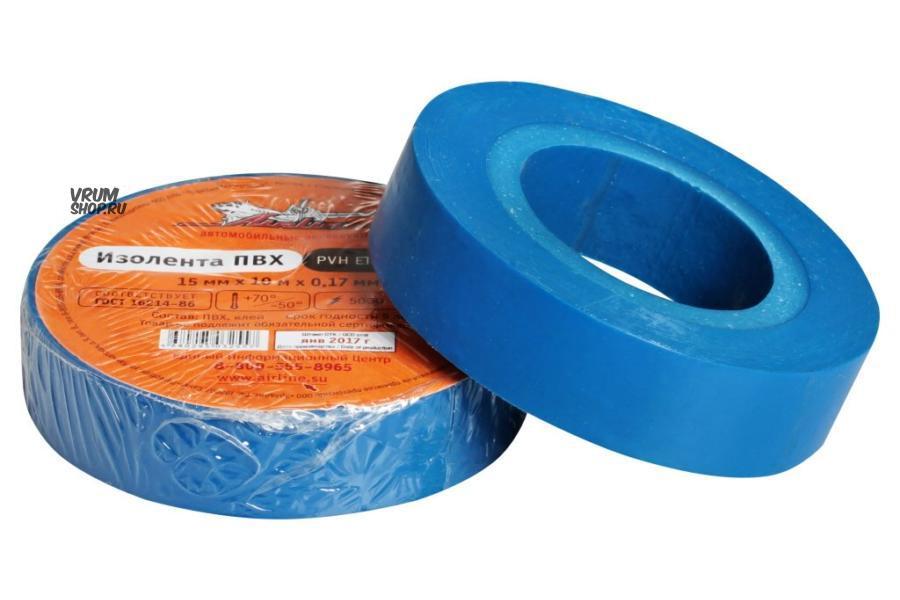 Изолента ПВХ, синяя, 15 мм*10 м