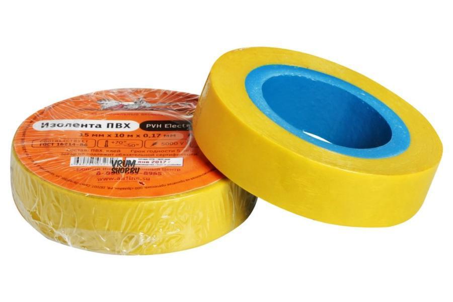 Изолента ПВХ, желтая, 15 мм*10 м