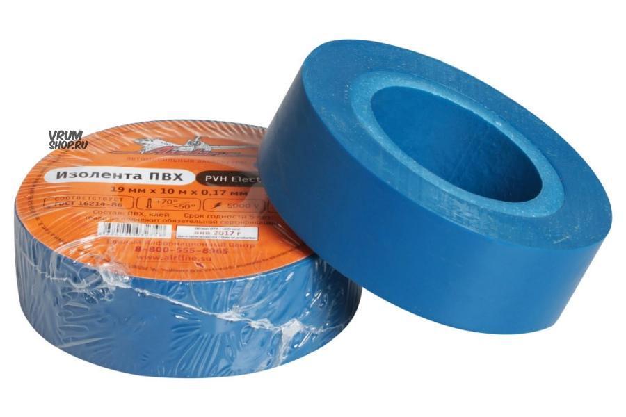 Изолента ПВХ, синяя, 19 мм*10 м