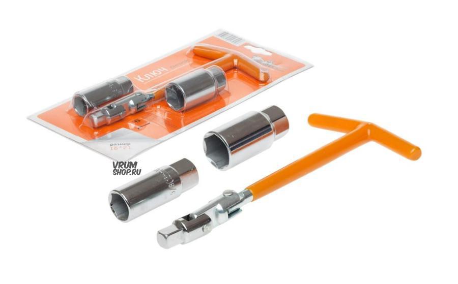 Ключ свечной Т-образный 25см с головками 16мм и 21мм