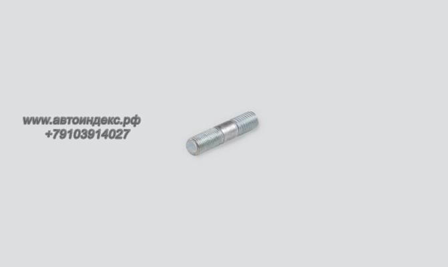 Шпилька м12х35 УАЗ 000000029015595