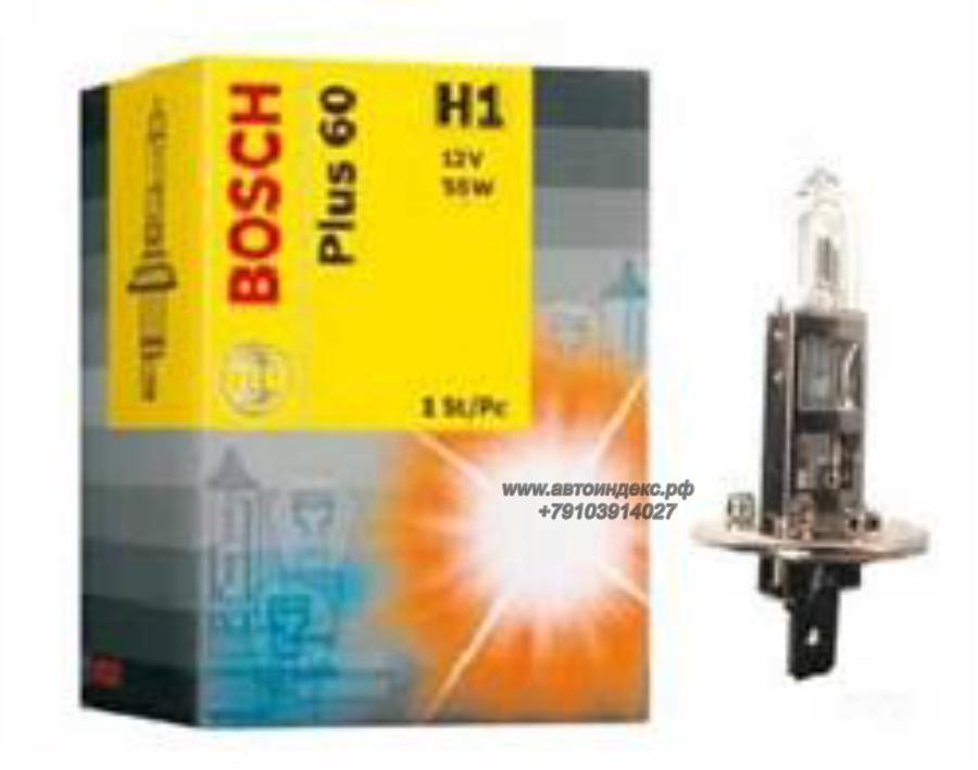 Лампа галоген Plus 50/60 H1 12В 55Вт