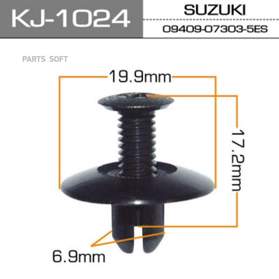 Клипса автомобильная (автокрепеж) MASUMA   1024-KJ  [уп.50]