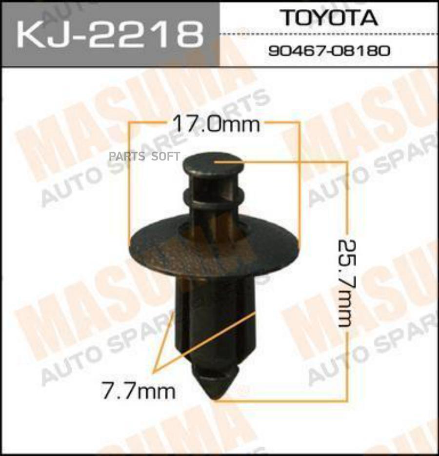 Клипса автомобильная (автокрепеж) MASUMA   2218-KJ    салонная черная  [уп.50]