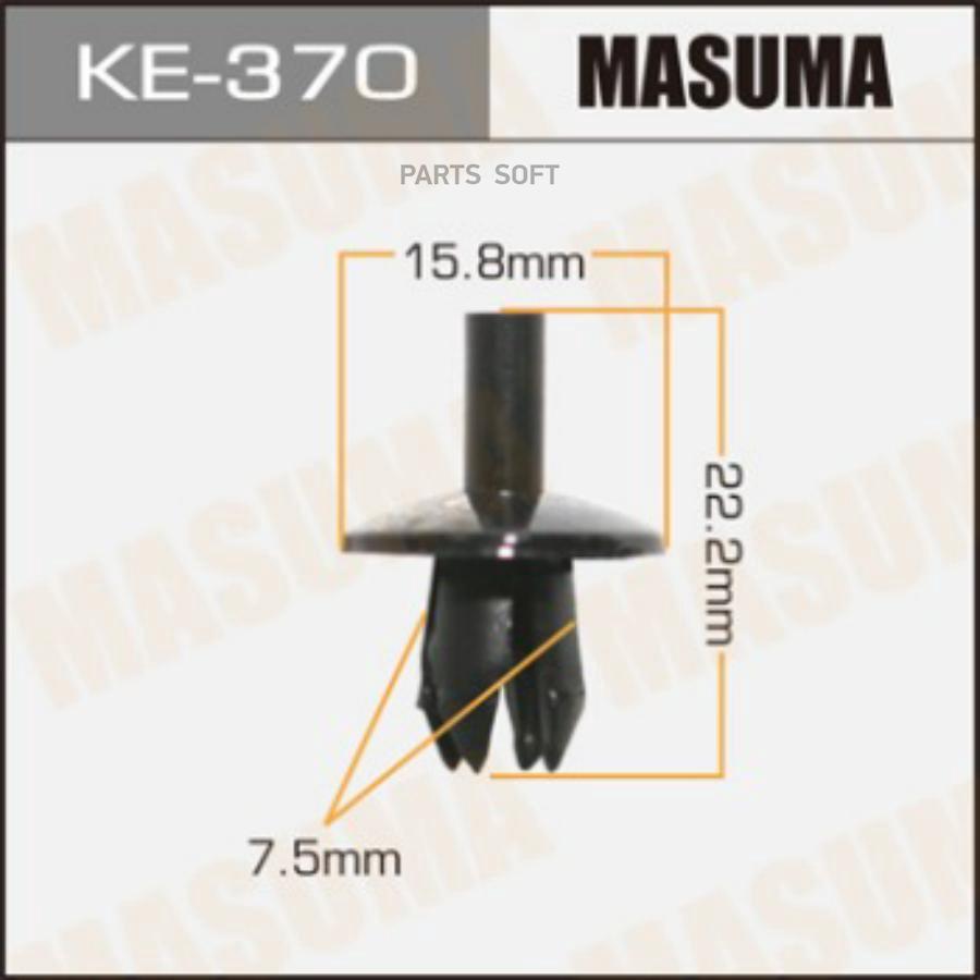 Клипса автомобильная (автокрепеж) MASUMA    370-KE  [уп.50]