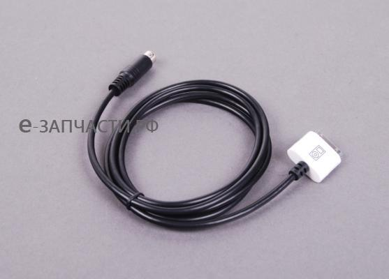 Harness Cable