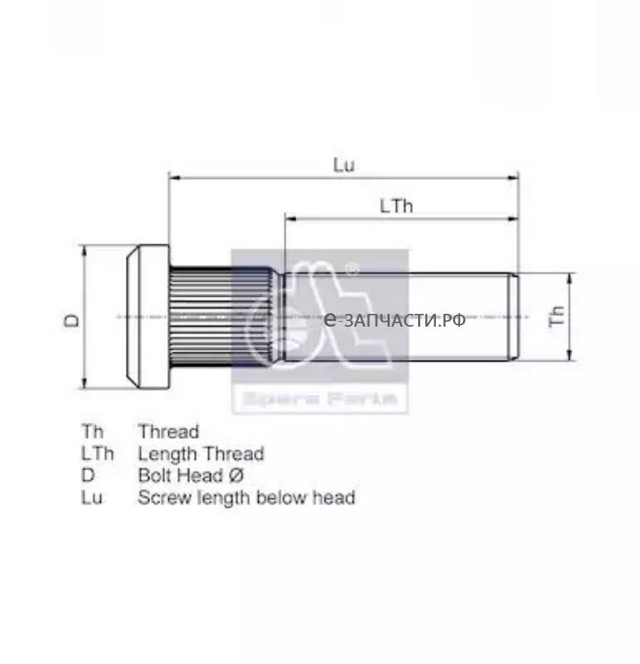 Шпилька колесная. L=72 mm