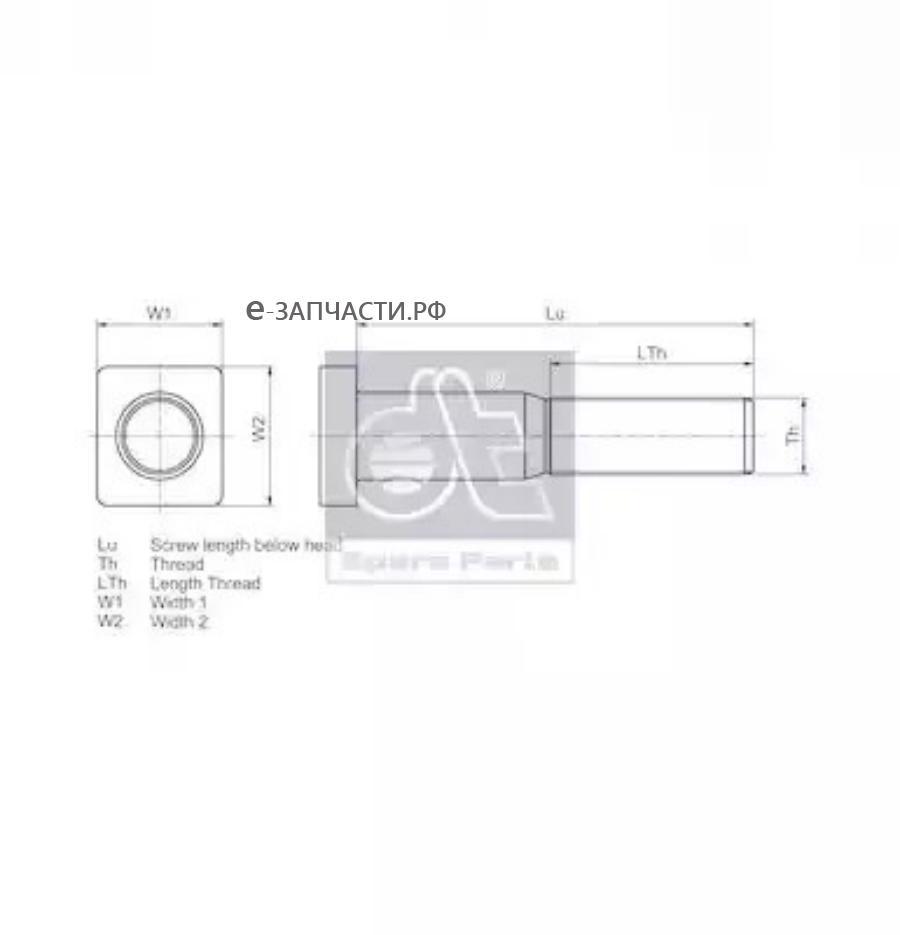 Болт колесный задний 7/8x110/98  SC2/3/4/R (1368694)