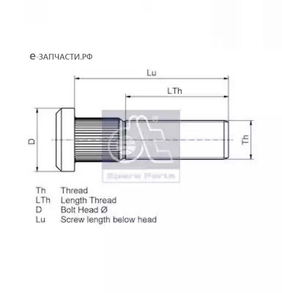 Болт колесный пер./зад. (кругл. шляпа) 7/8x94/85 SС/4/R (1528712)!