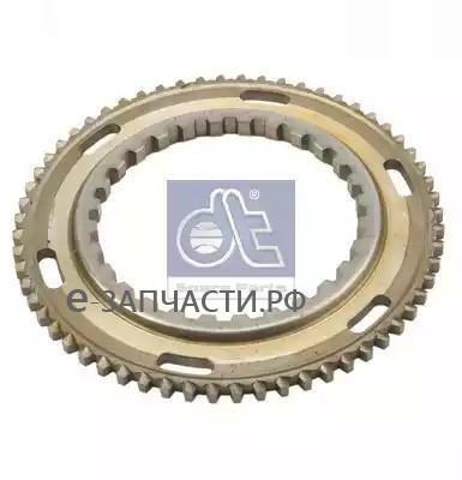 Конус синхронизатора, сателлитное колесо