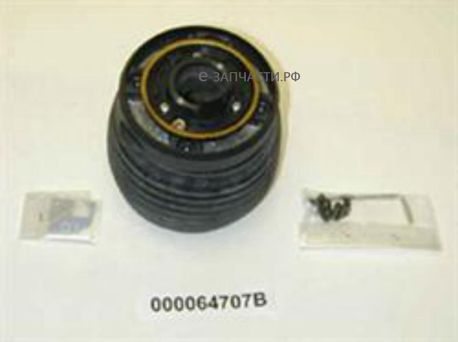 Steering wheel adapter, for 000 064 242 041