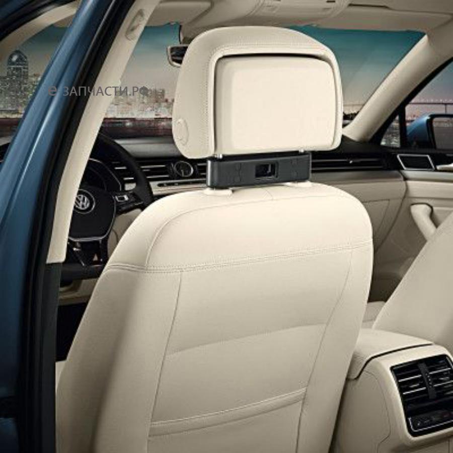Базовое крепление на подголовник переднего сидения Volkswagen 2017