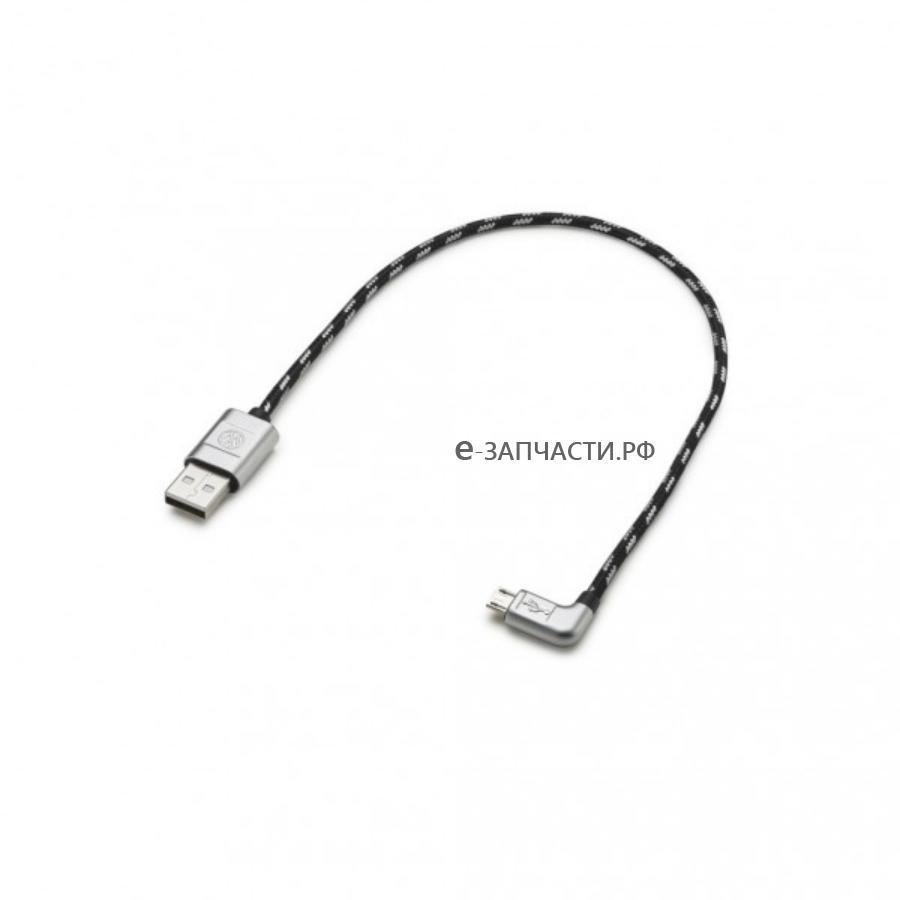 СОЕДИНИТЕЛЬНЫЙ КАБЕЛЬ USB