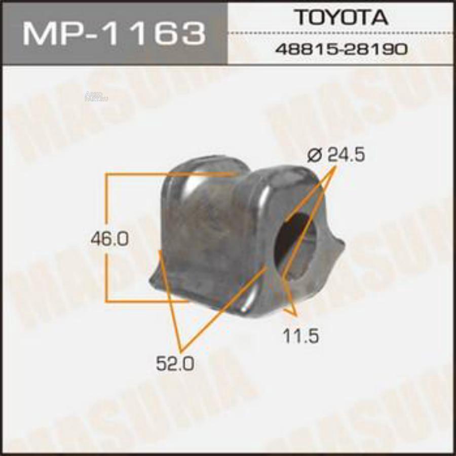 Втулка переднего стабилизатора TOYOTA ALPHARD/VELLFIRE/ESTIMA 06- (D24.5) RH