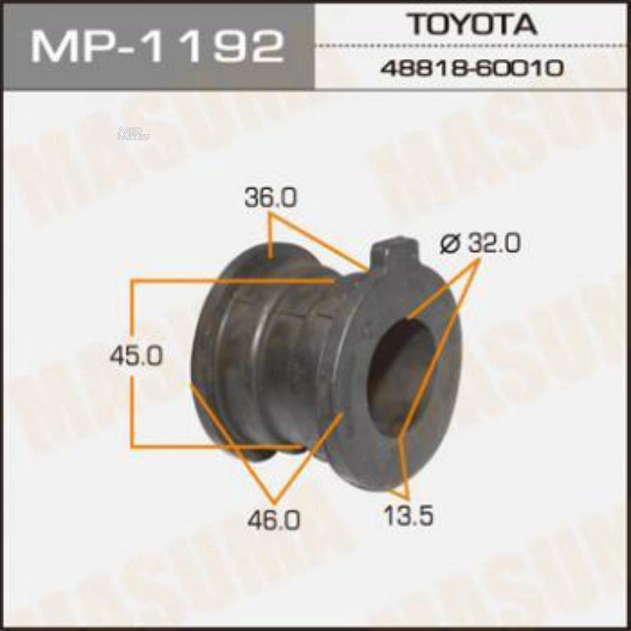 Втулка стабилизатора  /rear/ GX470/ UZJ120L  [уп.2]