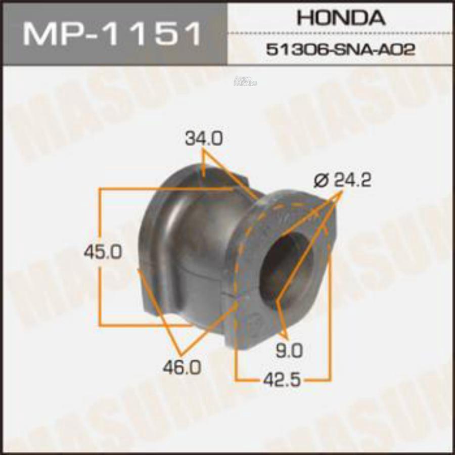Втулка стабилизатора FR Honda Civic FD 05-11