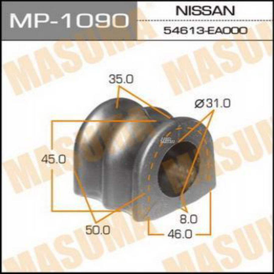 Втулка переднего стабилизатора NISSAN NAVARA 2004-/PAHTFINDER 2004- LH=RH