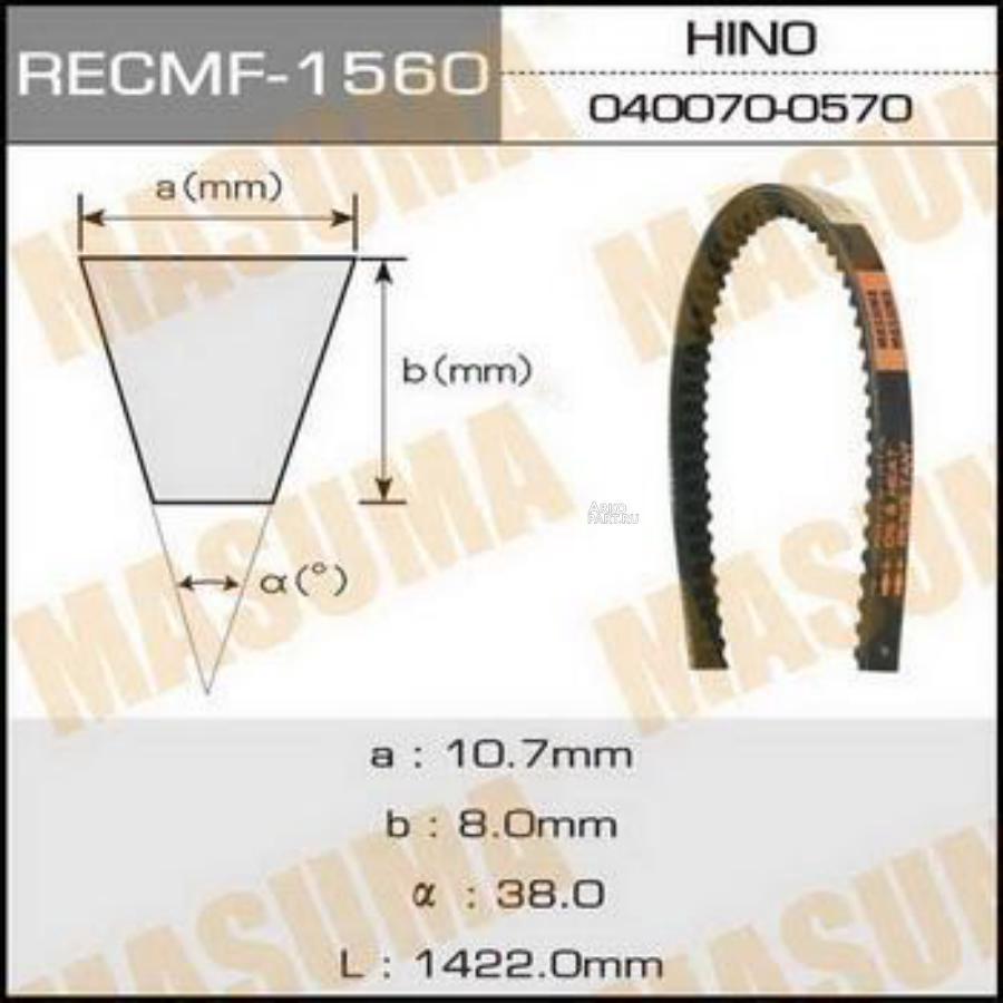 Ремень клиновый рк.1560 10х1414 мм
