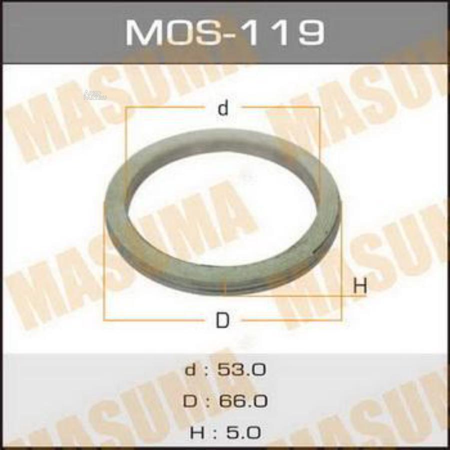 Кольцо глушителя 53 х 66