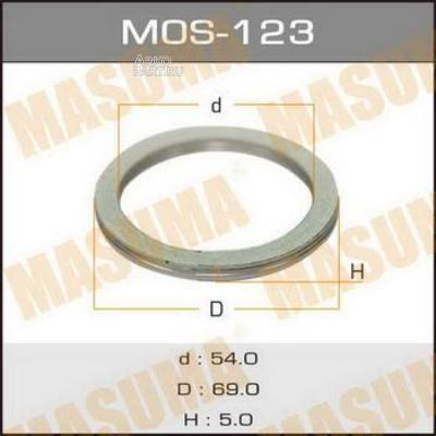Кольцо глушителя 54 х 69
