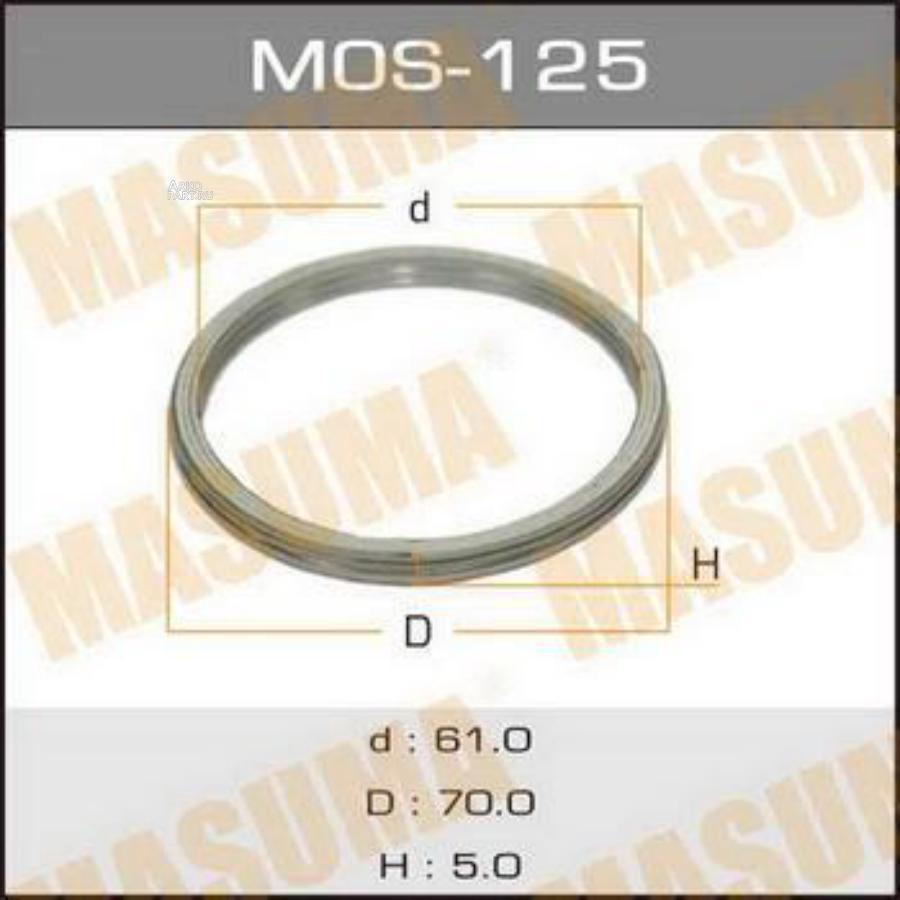 Кольцо глушителя 61 х 70