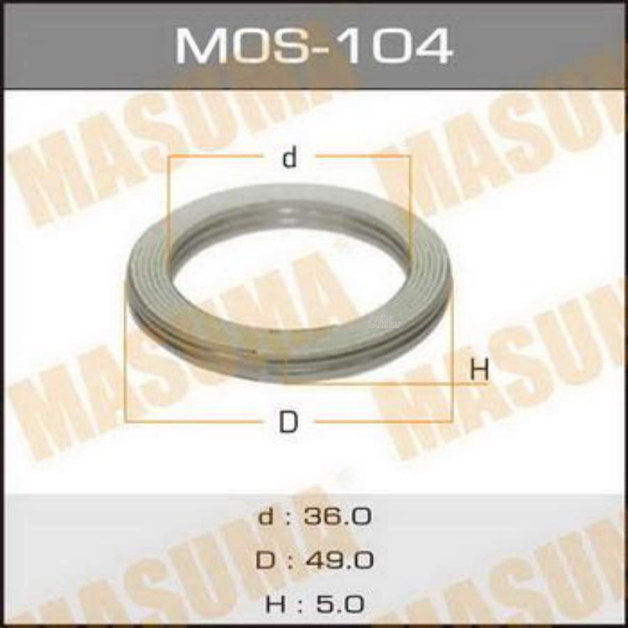 Кольцо глушителя 36 х 49