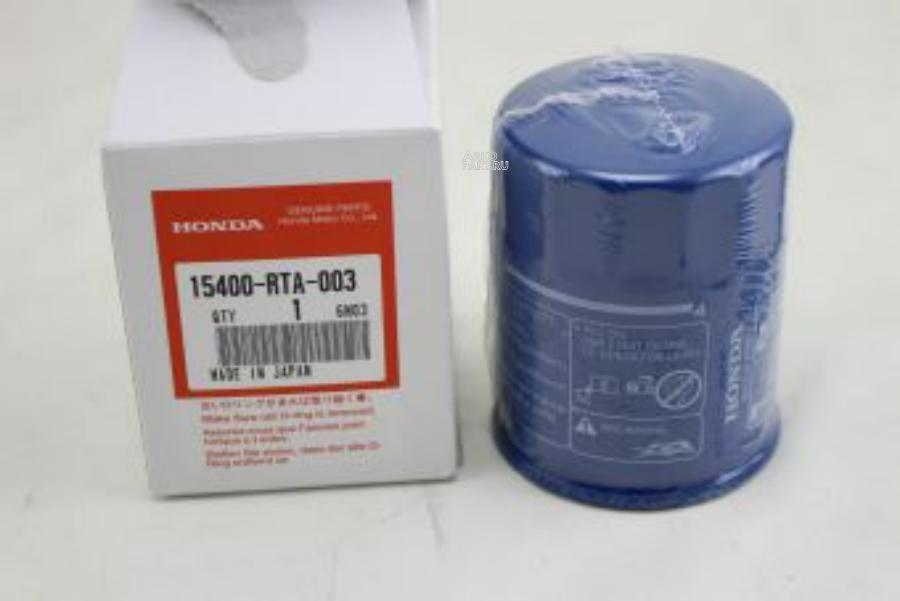 Фильтр масляный HONDA 15400RTA003