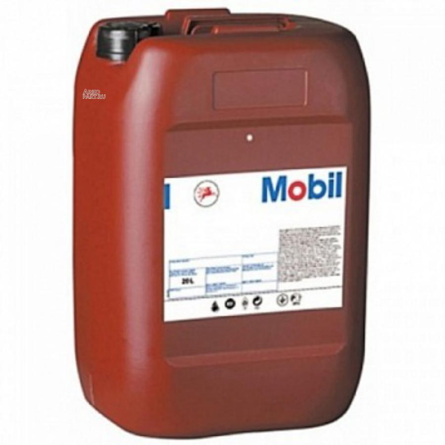 Масло трансмиссионное синтетическое MOBILUBE HD 75W-90, 20л