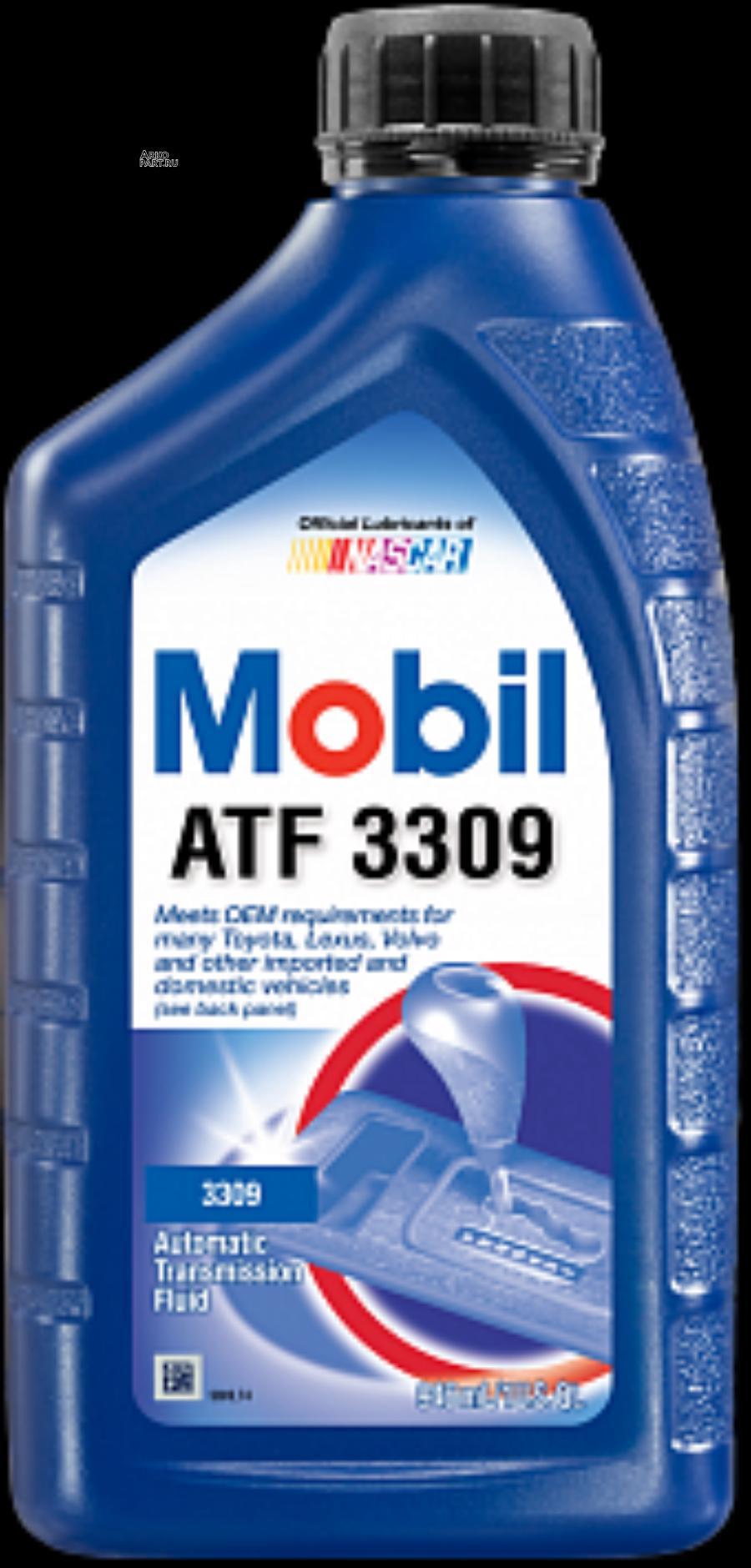 Mobil ATF 3309 (1L)_жидкость гидравлическая! для АКПП\ MOBIL 153519