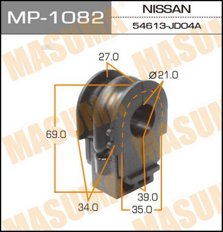 Втулка стабилизатора MASUMA  /front/ QASHQAI, JUKE    06- [уп.2]