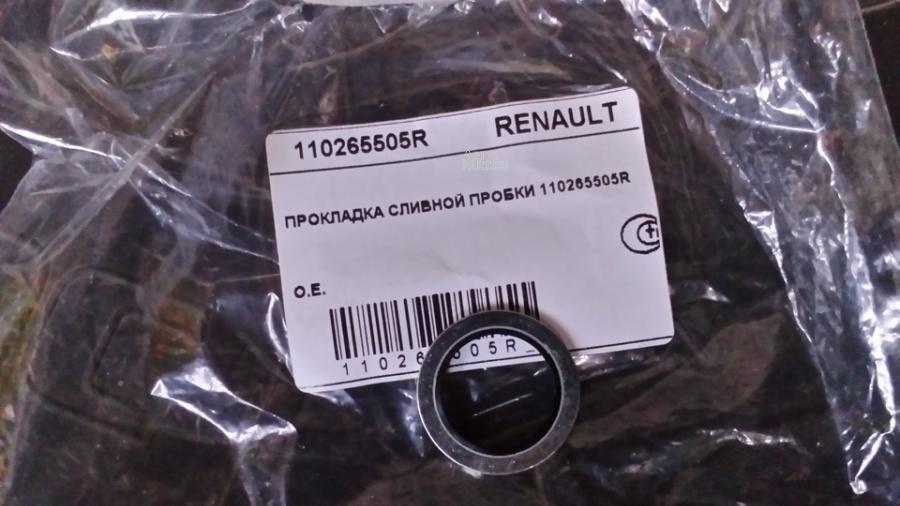 Прокладка сливной пробки поддона RENAULT 110265505R