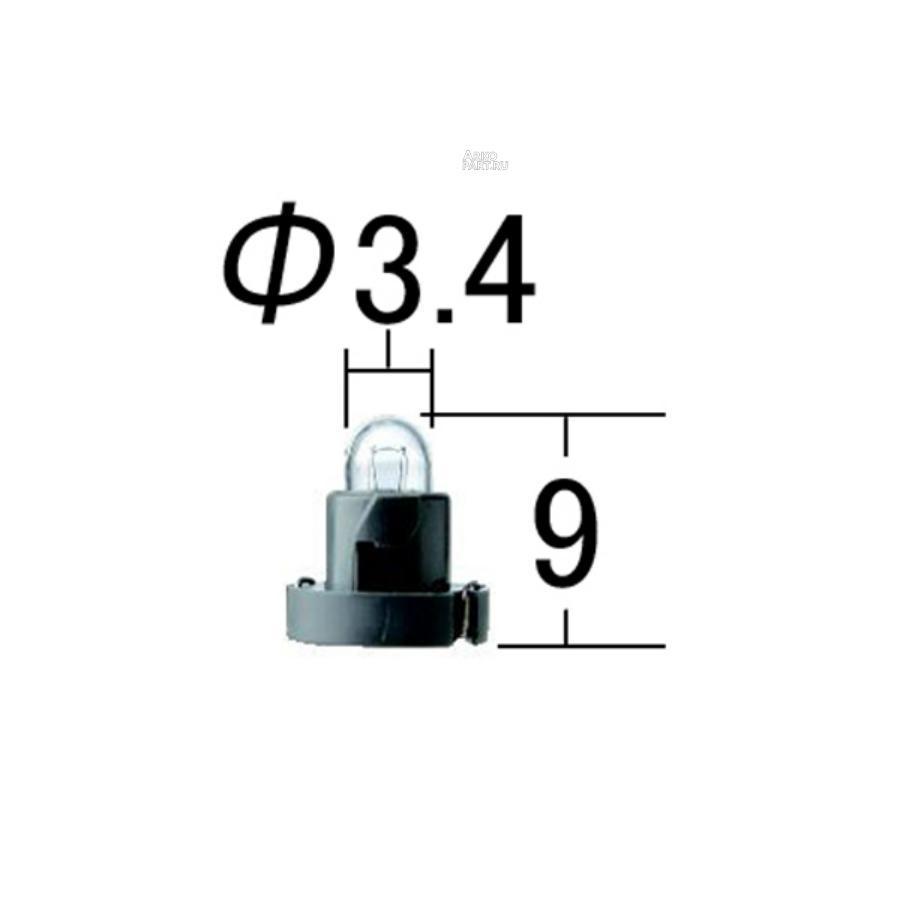 Лампа дополнительного освещения Koito (уп. 10 шт.)