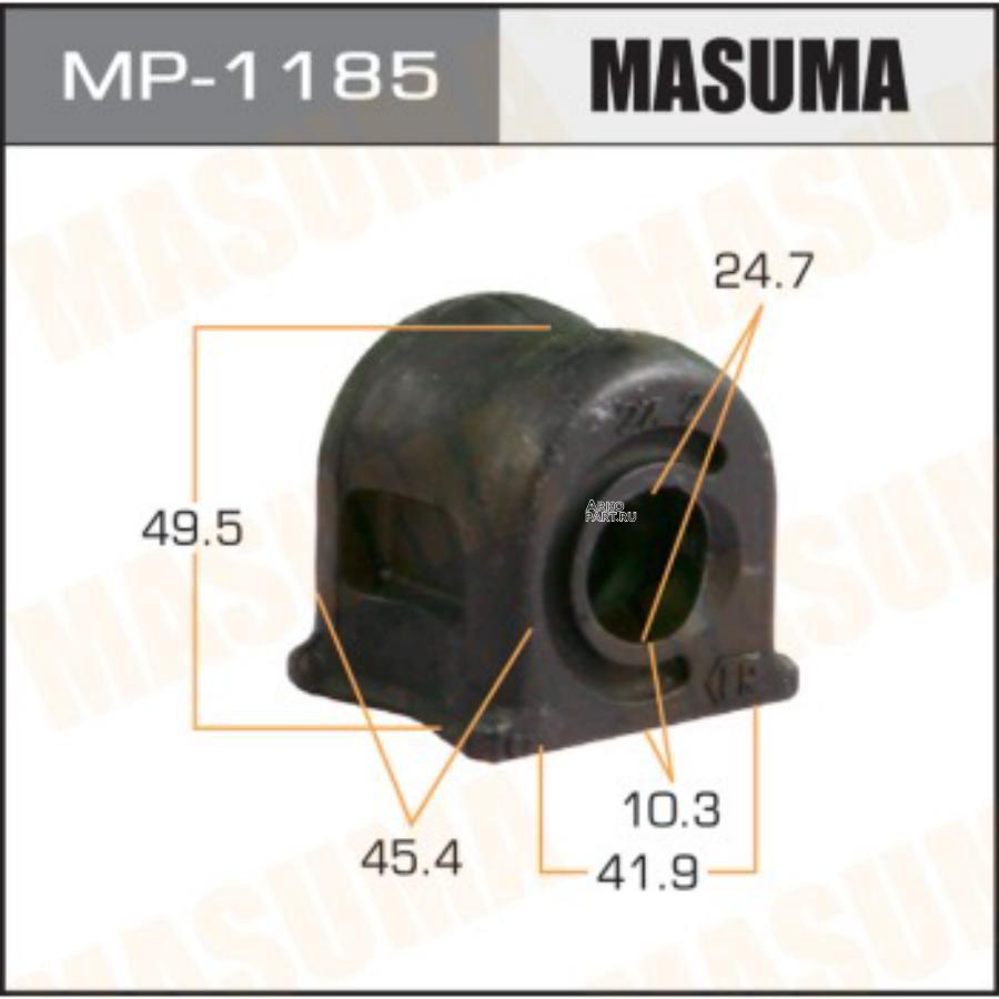 Втулка стабилизатора MASUMA  /front/ CROSSTOUR / TF2   [уп.2]